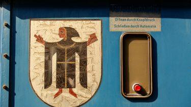 Tram - Linie 33 - Wien - Lost Place